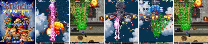Batsugun - Bullet Hell!