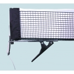 Butterfly Economy Clip Net & Post Set (11313)
