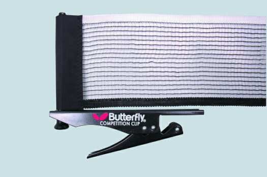 Butterfly Competition Clip in Carrying Bag Net & Post Set (11314)