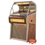 Rocket 88 CD Jukebox