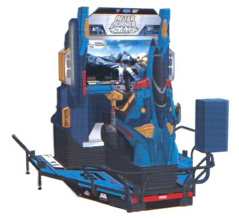 sega afterburner arcade machine for sale
