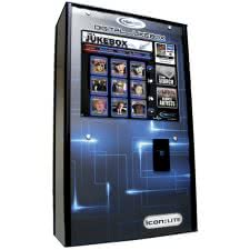 NSM Music Icon: Lite Digital Jukebox
