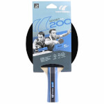 Cornilleau Sport 200 Table Tennis Bat - (432300)