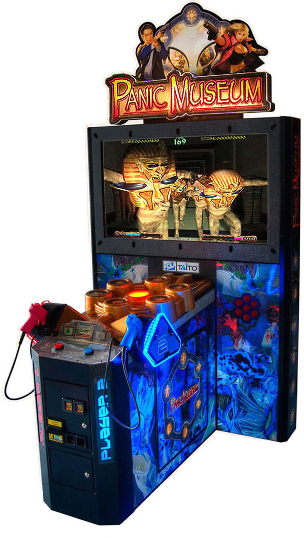 Arcade Museum
